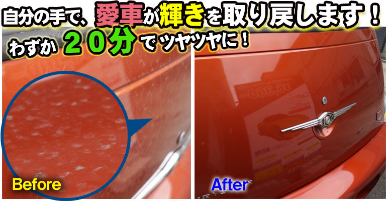Gモードのbefore-after