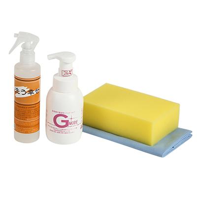 Gモード 洗う幸せセット