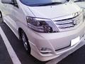 2007.11.10.JPG