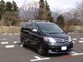 2008.03.30-1.JPG