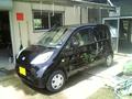 2008.04.13.JPG