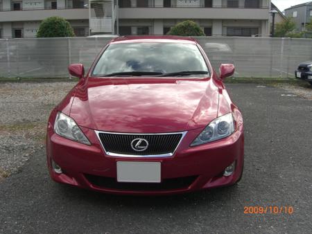 2009.10.10.JPG