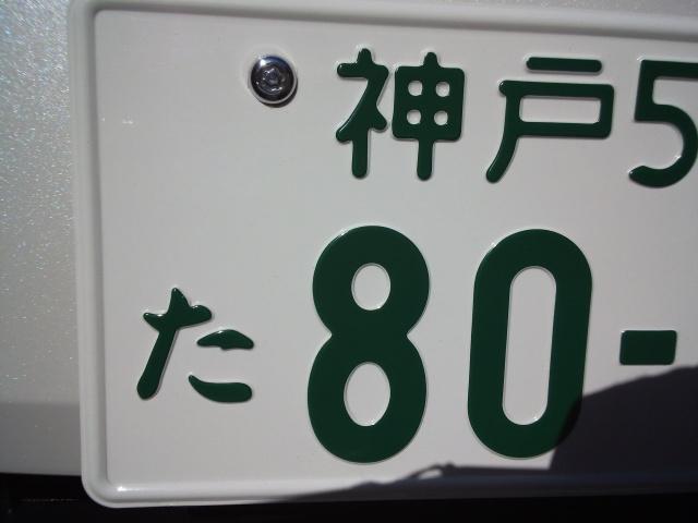 PAP_0102