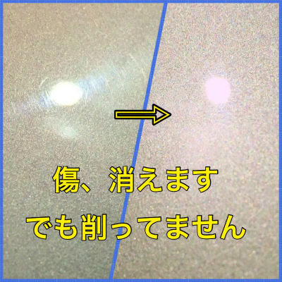 IMG_5951s