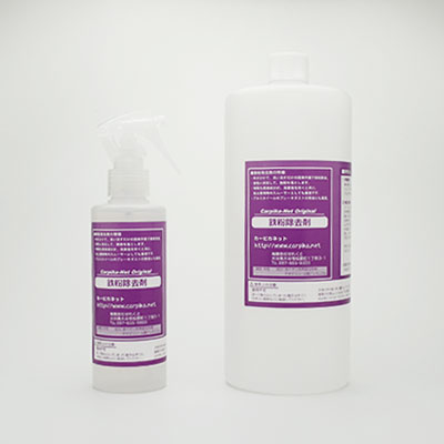 iron-remover_top_400_02