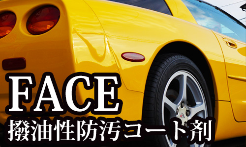 face500-300
